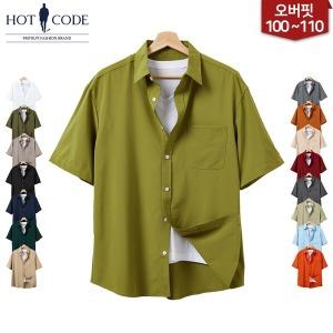 남자 여름 오버핏 반팔 셔츠 링클프리 남방 행사 HC302