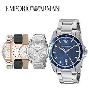 스타샵 엠포리오 알마니 시계 모음전 남녀 명품시계