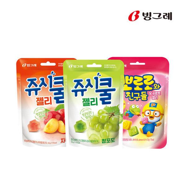 쥬시쿨젤리 맛별2종+뽀로로와친구들 젤리 1+1+1(총3개)