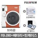 미니90(브라운)폴라로이드/즉석카메라 배터리+틴케이스