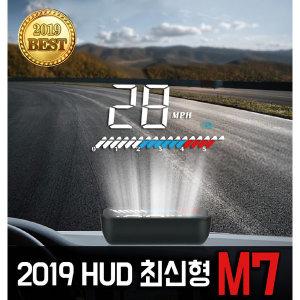 HUD 헤드업디스플레이 M7 OBD2 GPS 멀티부팅