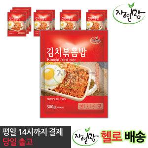 자연맘 김치 볶음밥 300g x 10개