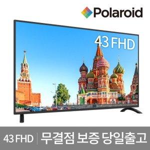 FHD TV 109cm POL43F 기사배송 자가설치