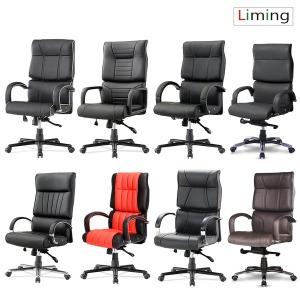라이밍 뉴체 의자 시리즈 중역 임원 사장님 특허명품