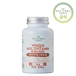 내추럴 이믹스 멀티 비타민 1400mg x60캡슐 미네랄