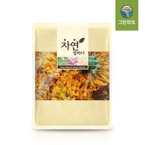 국내산 메리골드 50g 마리골드 금잔화 주황색(대)