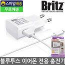 BE-AD05 블루투스 이어폰 헤드폰 전용 아답터+케이블