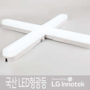 LED 형광등 십자등 국산 DL 60W LG칩 주광색(하얀빛)