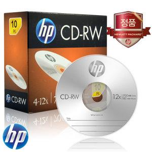HP CD-RW 1P 슬림케이스 10장 4~12배속 80분 공시디