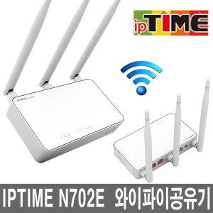 오늘출발 IPTIME N702E 공유기/와이파이/무선/R 후속