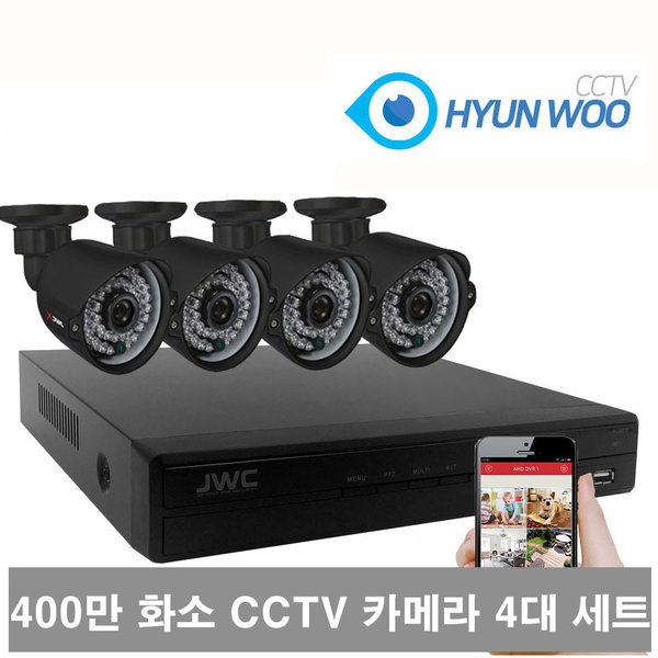 400만화소 CCTV 4대세트 400만화소 CCTV 4대세트