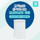샤오미 공기청정기 필터 국산 2019년 신형 화이트 클린