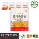 한우물 김치 볶음밥 300g x 10개
