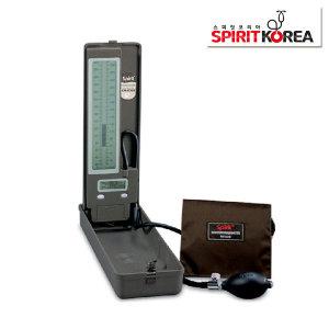 무수은 수동식 전자혈압계CK-E301