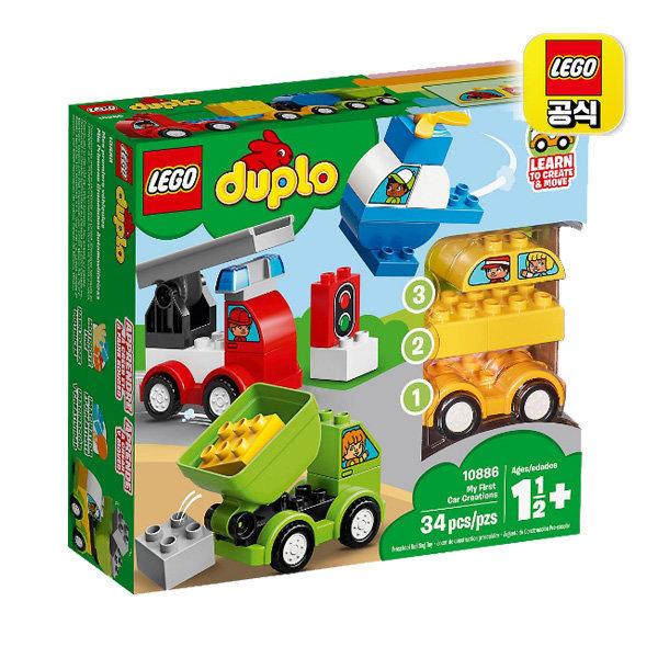 듀플로 10886 자동차 세트