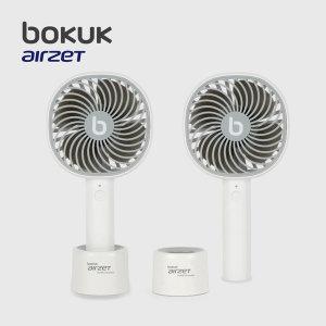 보국에어젯 핸디선풍기 휴대용 선풍기 BKF-1088H(1+1)