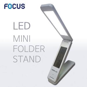 LED 미니 폴더스텐드 3단접이 캠핑조명 무드등 수유등