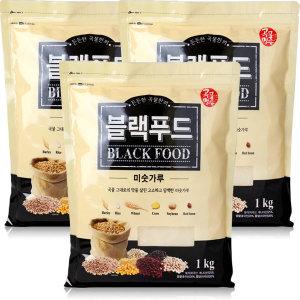블랙푸드 미숫가루 1kg x3개 곡물명가 선식