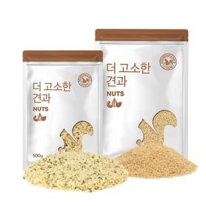 슈퍼곡물 웰빙푸드 햄프씨드 1kg 국산 쌀눈 800g 무배