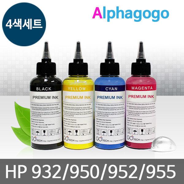 HP 932/950/952/955리필잉크/4색SET-1000ml(BK/C/M/Y)