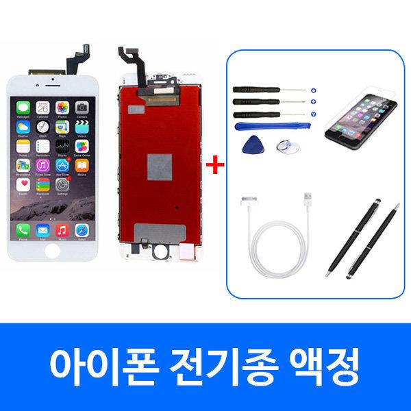 아이폰7 액정 자가수리 LCD교체 부품