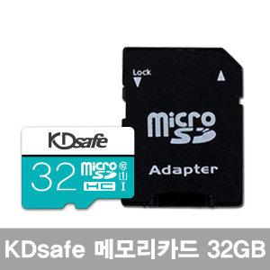 KDsafe 정품 메모리카드 32GB SD카드 포함