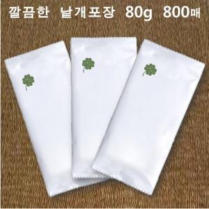 대용량 음식점 식당 업소용물티슈 80g 800매 낱개포장