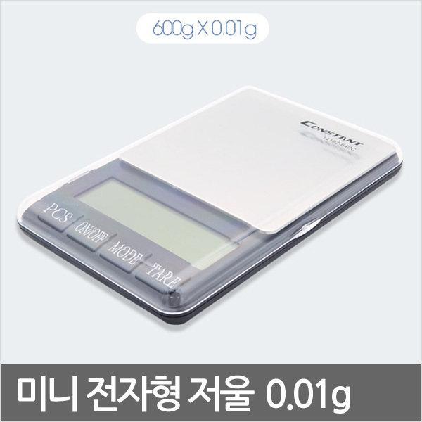 ID865 휴대용 주방 정밀 전자저울 음식저울 요리저울
