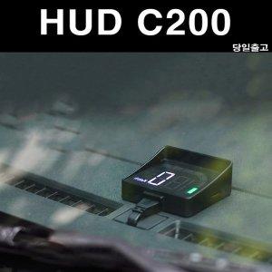차량용 HUD C200 헤드업디스플레이 초록색 LED