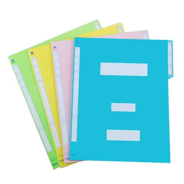 컬러 정부파일 A4 10개 SET 사무용화일 파일 폴대화일