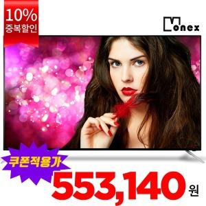 UHDTV 65인치 4K 텔레비전 티비 LED TV 10% 추가할인