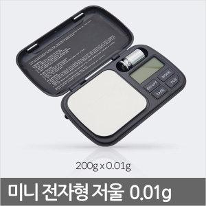 ID866 휴대용 주방 정밀 전자저울 음식저울 요리저울