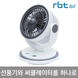 에어 써큘레이터 선풍기 R7-2in1 바람을 선택하자