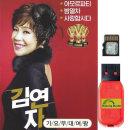 SD카드 김연자 아모르파티 88곡 효도라디오 mp3노래칩