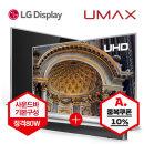 65인치 165cm(65) UHD65L UHD LED TV 중복할인10%