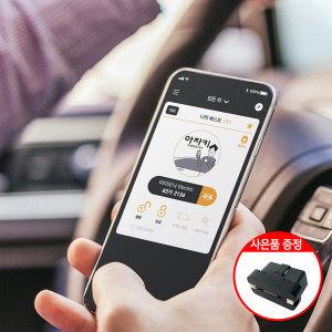 아차키 자동차 스마트키 디지털 차키 자가장착