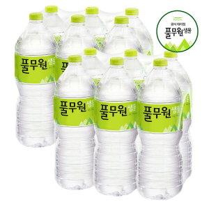 풀무원 샘물 2L 12pet / 생수 / 먹는샘물 / 물