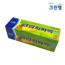 크린랩 지퍼백 15 x 10 20매 비닐백