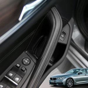 BMW 5시리즈 G30 도어포켓 수납함 정리 용품 손잡이