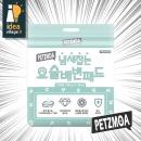 페츠모아 정품/SWG소재 프리미엄 배변패드 표준형100장