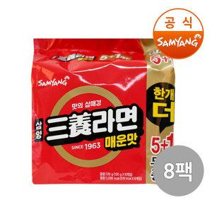 삼양라면 매운맛 멀티 8팩 1박스 /120g 5+1입 (48봉)