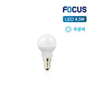 LED 미니크립톤 4.5W 주광색 불투명 E14 소형전구