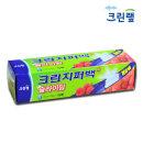 크린랩 슬라이딩 지퍼백 소 21 x 19 15매 비닐백