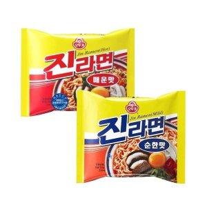오뚜기  진라면(매운맛 or 순한맛) 40봉