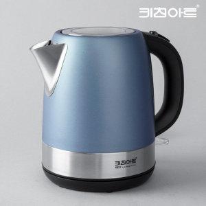 키친아트 커피포트 전기포트 무선주전자 전기주전자 1.2L 블루 KP-312BL