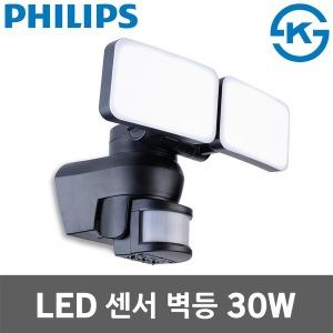LED 센서 벽등 보안 방수 벽부등 가로등 인체동작감지