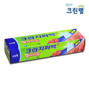 크린랩 슬라이딩 지퍼백 대 27 x 28 15매 비닐백