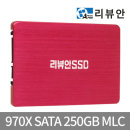 970X프로 SSD250GB MLC SATA SSD하드 PC 노트북