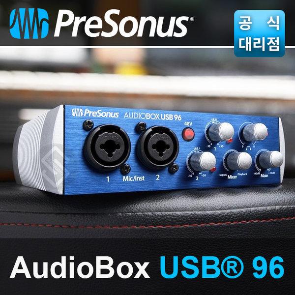 Presonus Audiobox USB 96 오디오인터페이스 홈레코딩