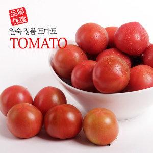 원시인농산 완숙토마토 정품 5kg 중소과